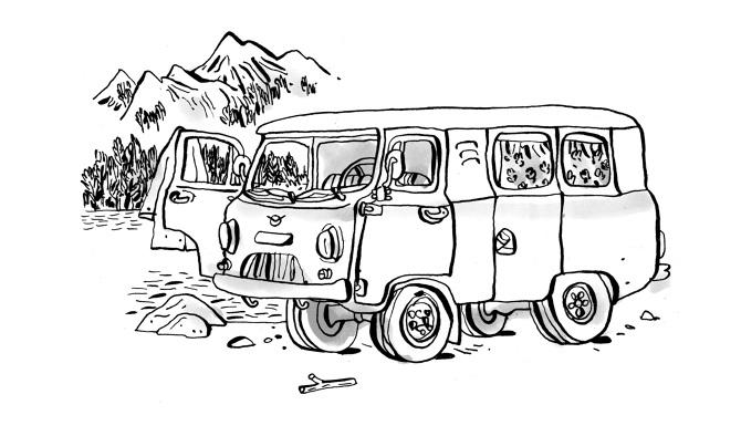 voyages-dessin-04_45_670